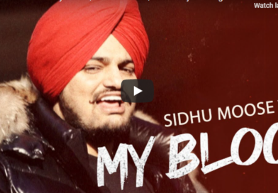 My Block – Lyrics Meaning in Hindi – Sidhu Moose Wala