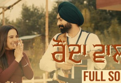 Raunda Wala – Lyrics Meaning in English – Tarsem Jassar