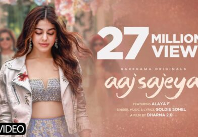 Aaj Sajeya – Lyrics Meaning in Hindi – Goldie Sohel Ft Alaya F